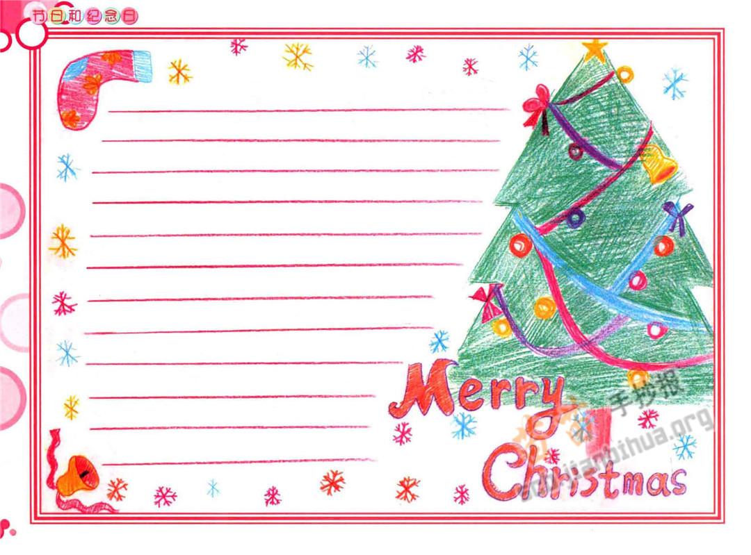 Merry Christmas手抄报图片