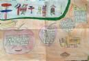 小学生平衡膳食手抄报图片、资料
