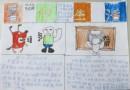 小学五年级暑假生活手抄报