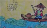 池上古诗手抄报图片、内容