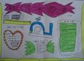 二年级数学手抄报图片三