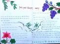 三年级英语手抄报设计图