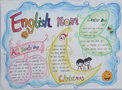 高中英文手抄报图片