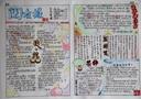 关于阅读的手抄报版面设计图